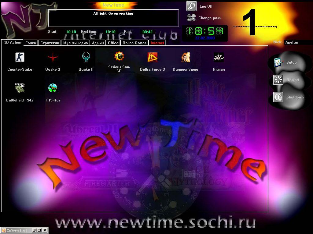 Смотреть онлайн казино оракул